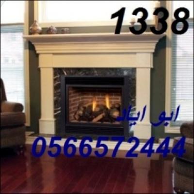 5 30519185
