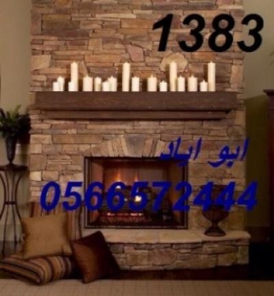 5 30519224