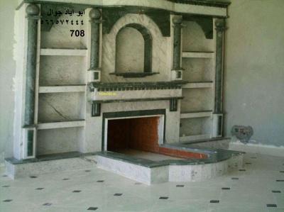 156864hayah