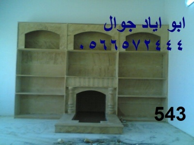 20060913
