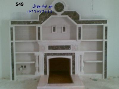 20090323