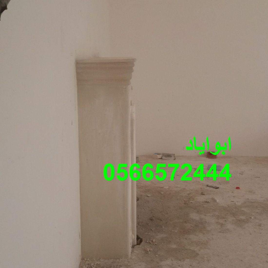 IMG-20180504-WA0022