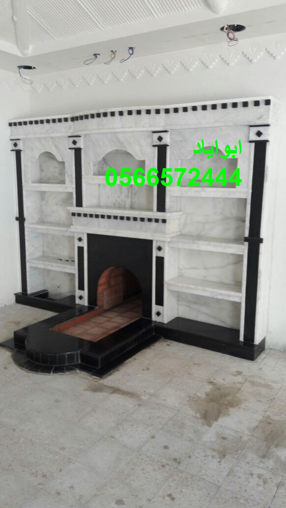 IMG-20180511-WA0045