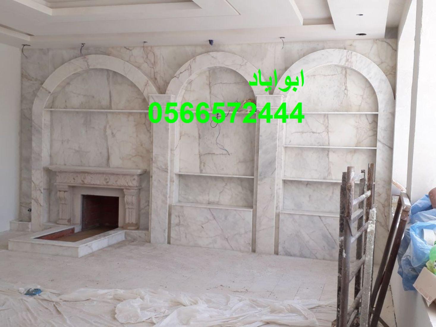 IMG-20180511-WA0083