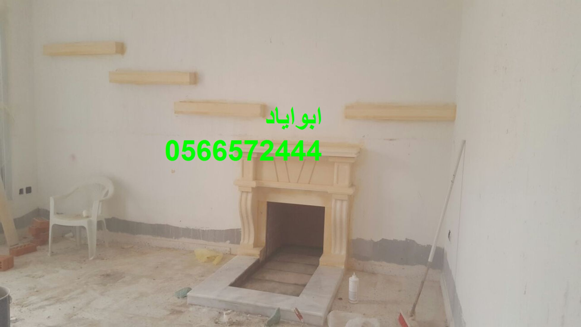 IMG-20180511-WA0123