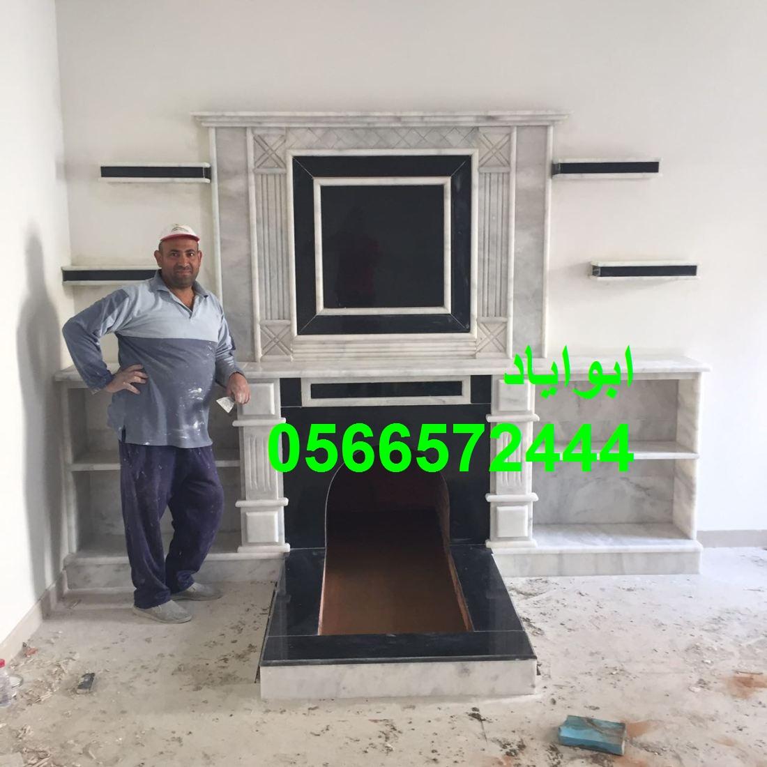 IMG-20180511-WA0128