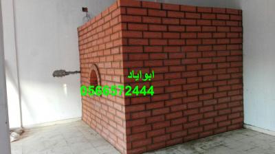 IMG-20180511-WA0130