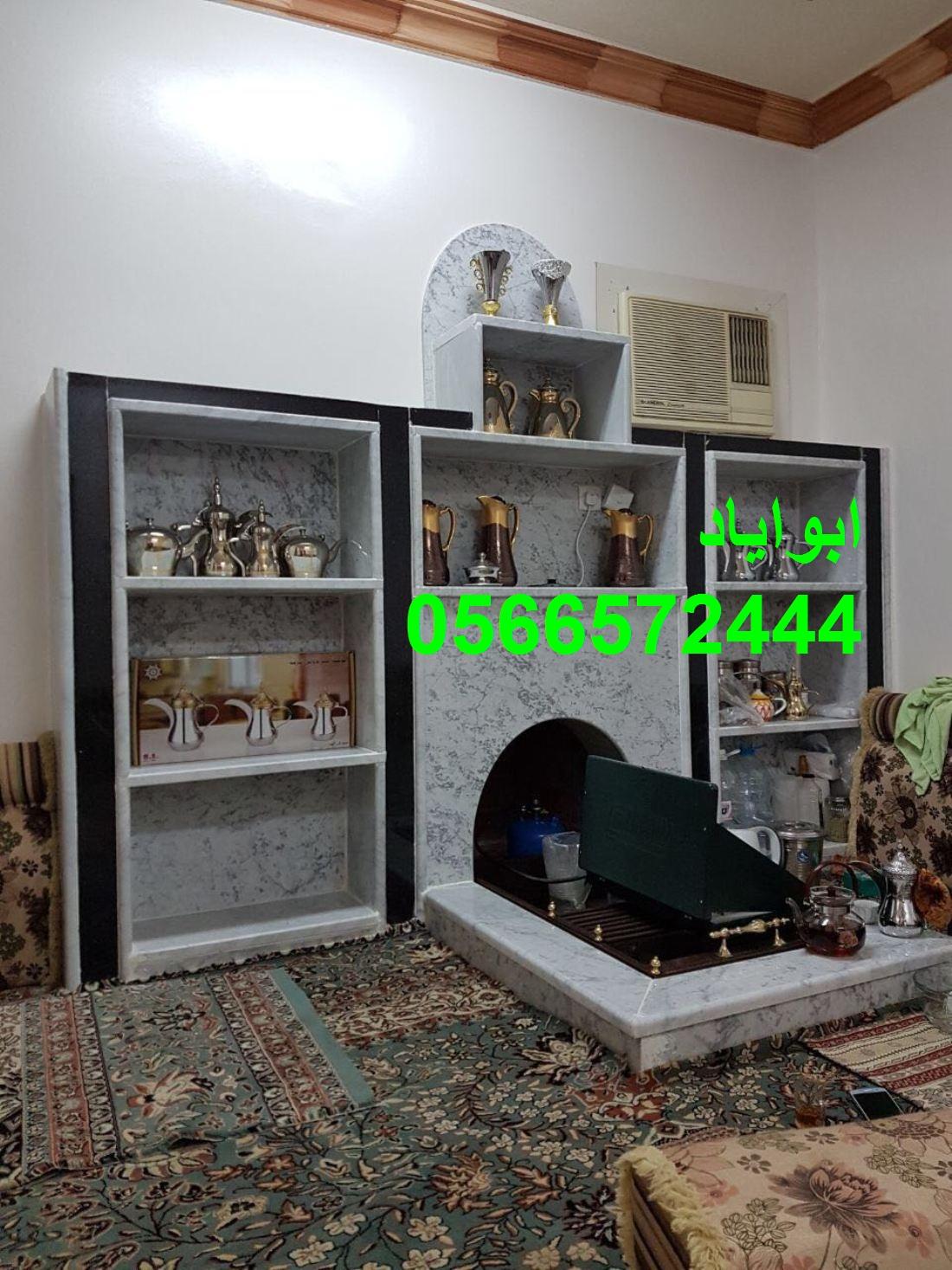 IMG-20180511-WA0173