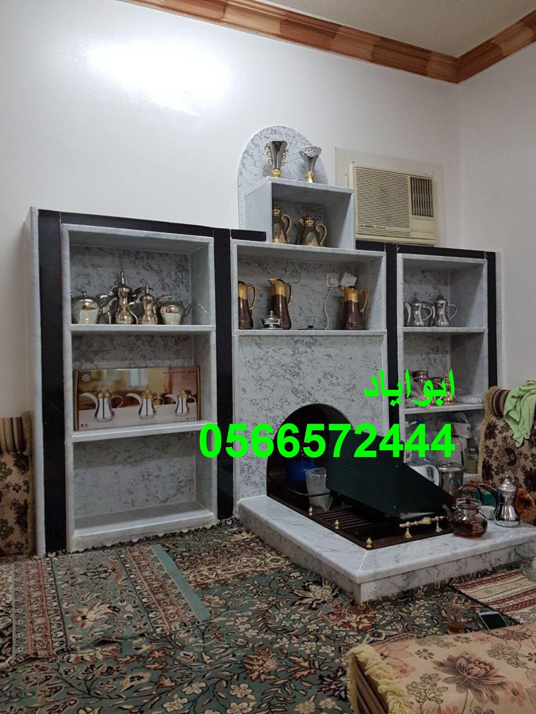 IMG-20180511-WA0174