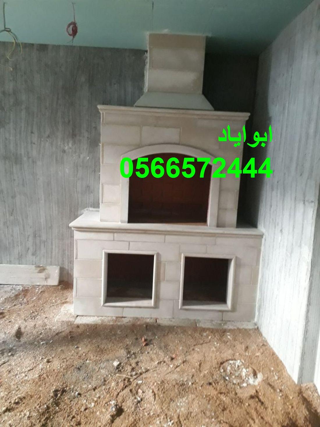 IMG-20180511-WA0189