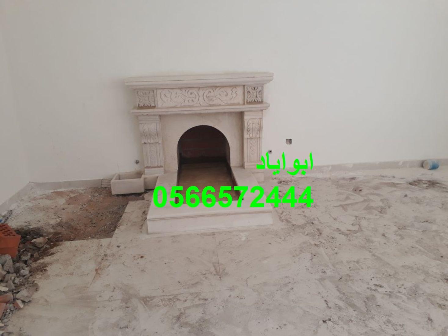 IMG-20180511-WA0191