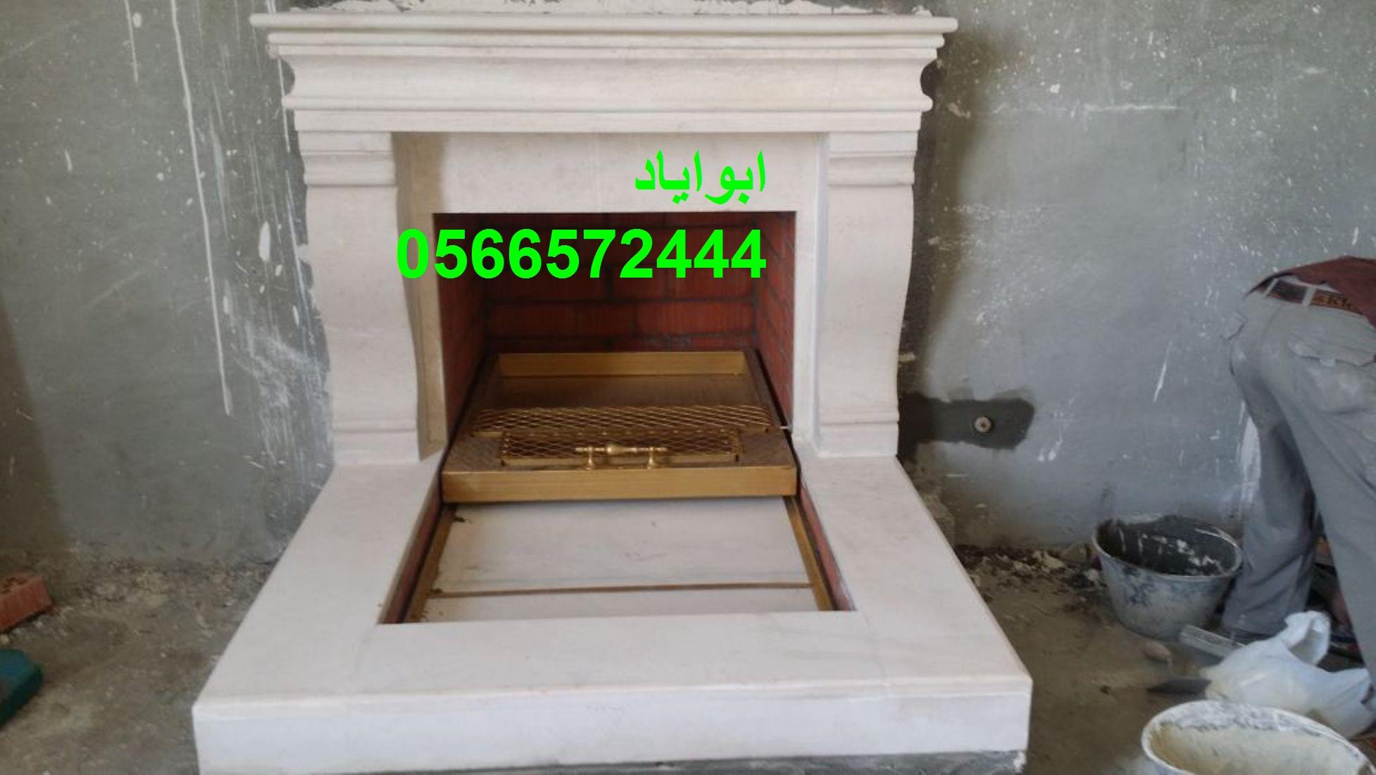 IMG-20180511-WA0201