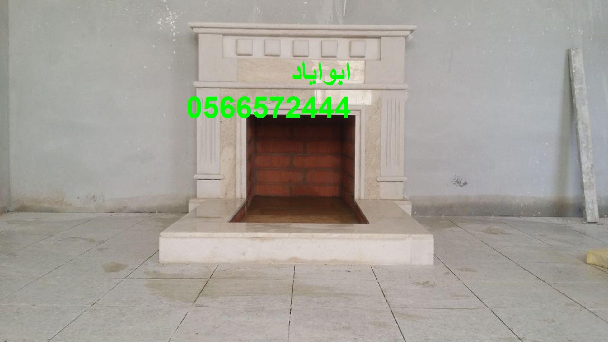 IMG-20180511-WA0206