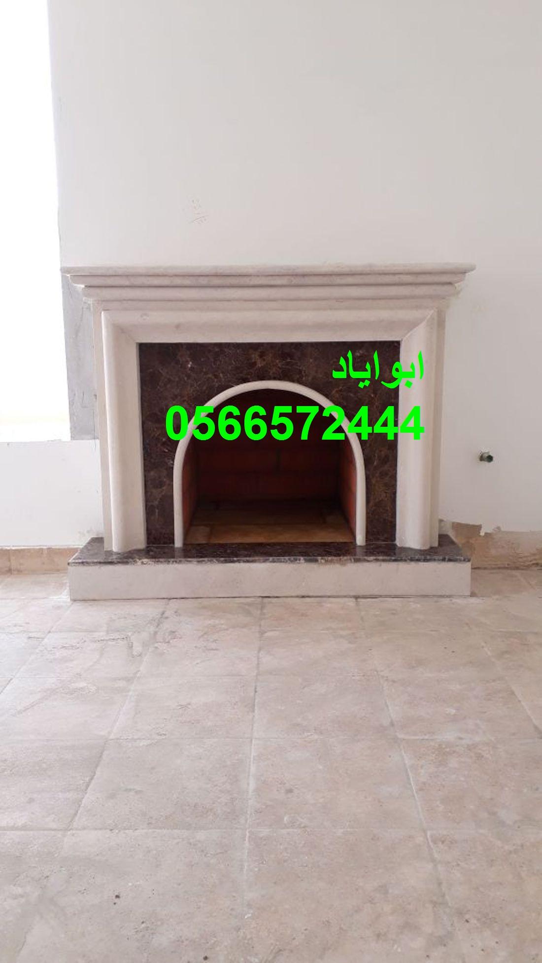 IMG-20180511-WA0210