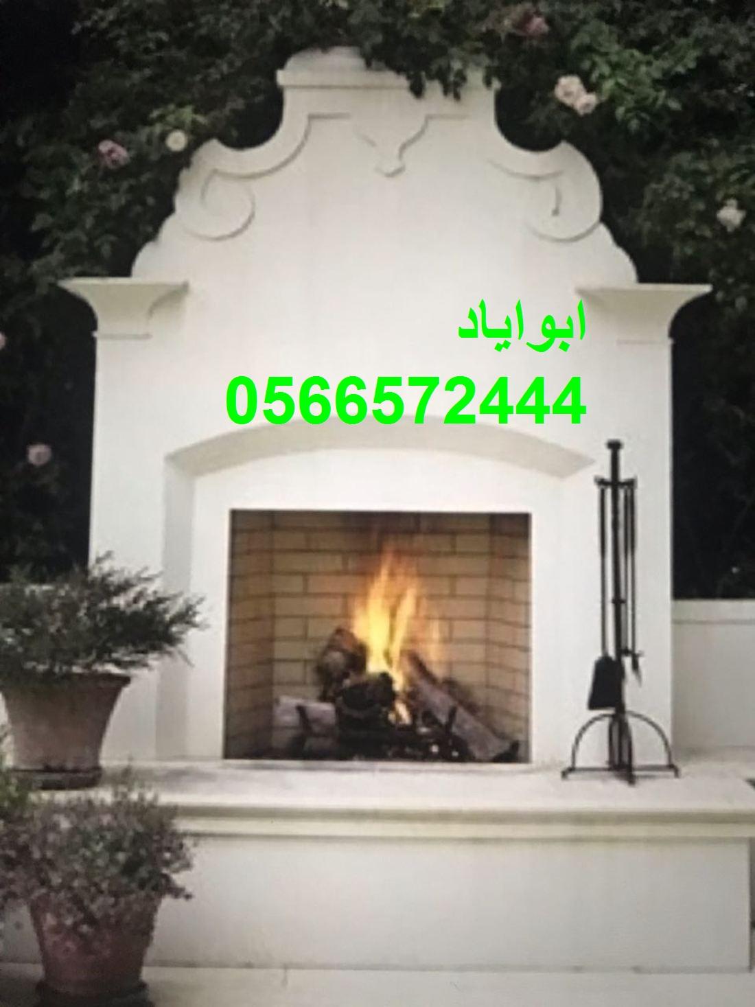 IMG-20180511-WA0212