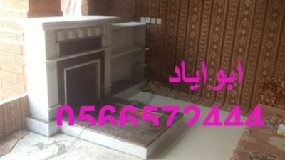 Mshbat 301