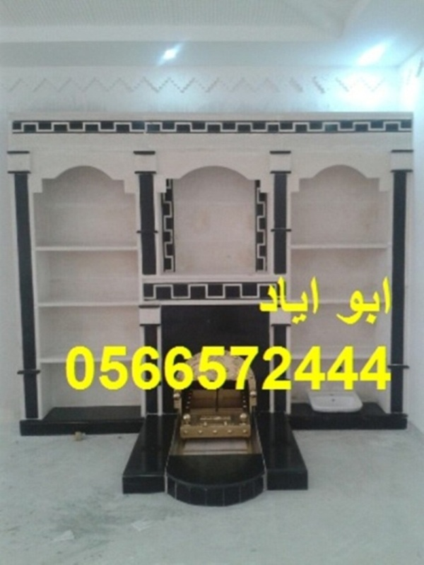 Mshbat-mashabat22 10893