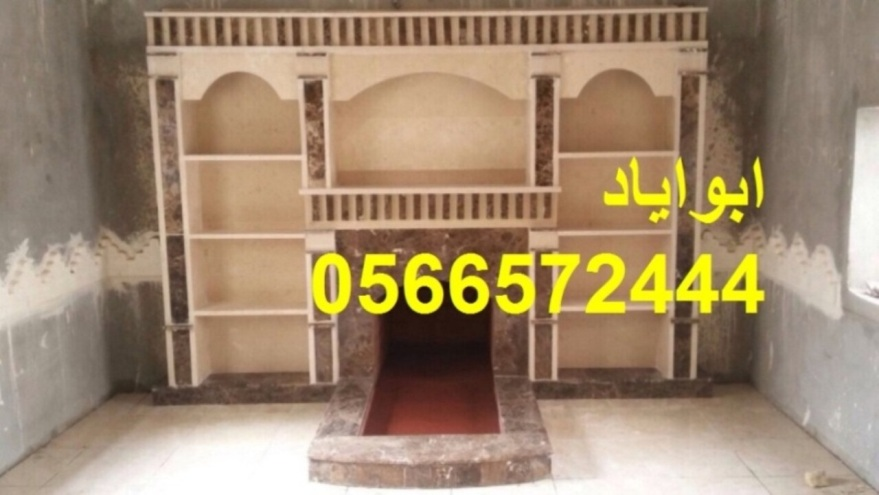 Mshbat-mashabat22 1547 1