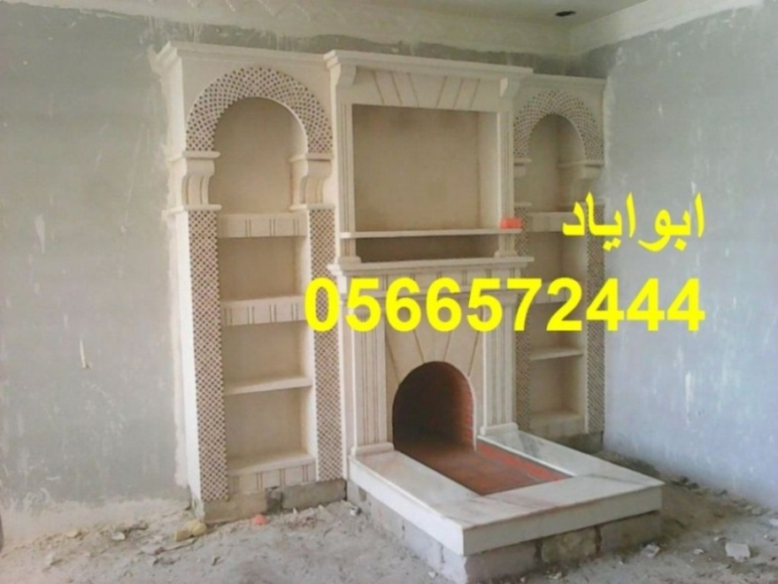 Mshbat-mashabat22 1548