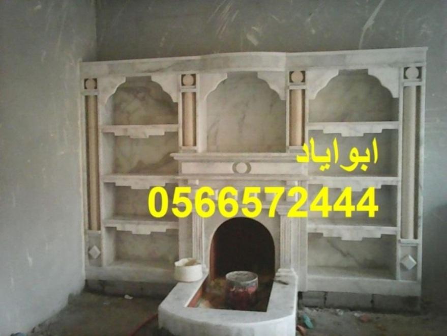 Mshbat-mashabat22 1550