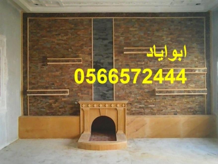 Mshbat-mashabat22 1552