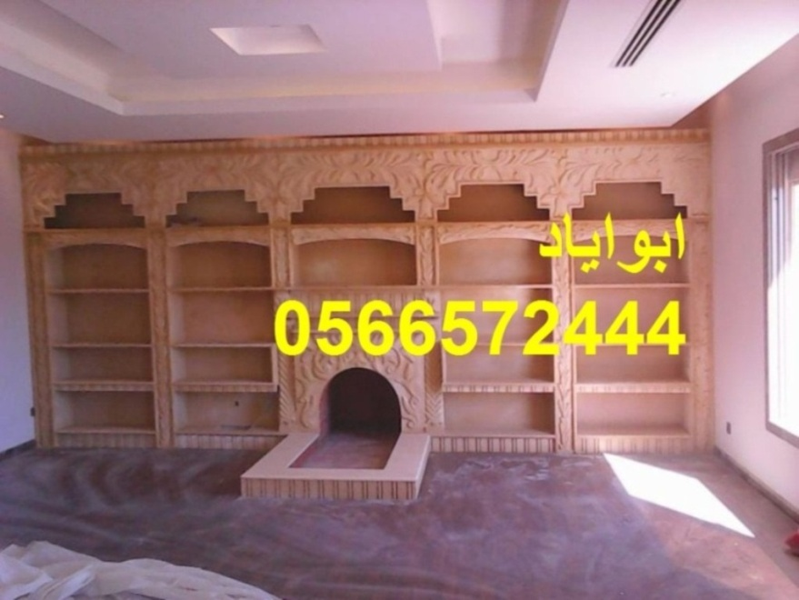 Mshbat-mashabat22 1554