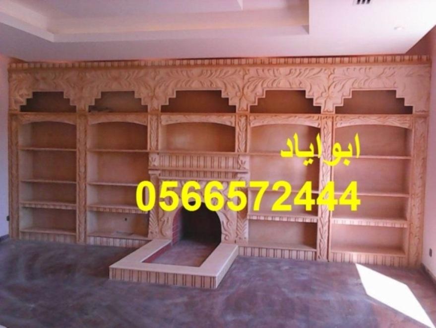 Mshbat-mashabat22 1555