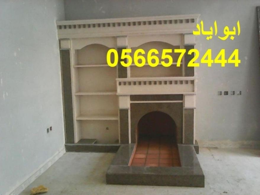 Mshbat-mashabat22 1557