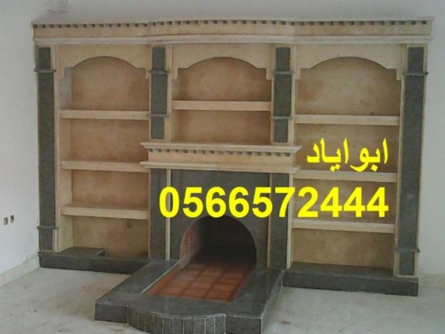 Mshbat-mashabat22 1562