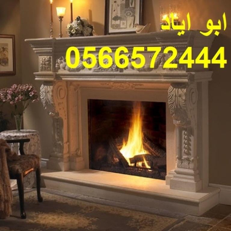 Mshbat-mashabat22 164