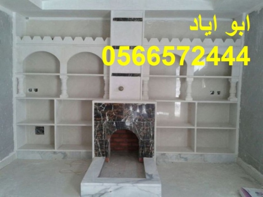 Mshbat-mashabat22 2069