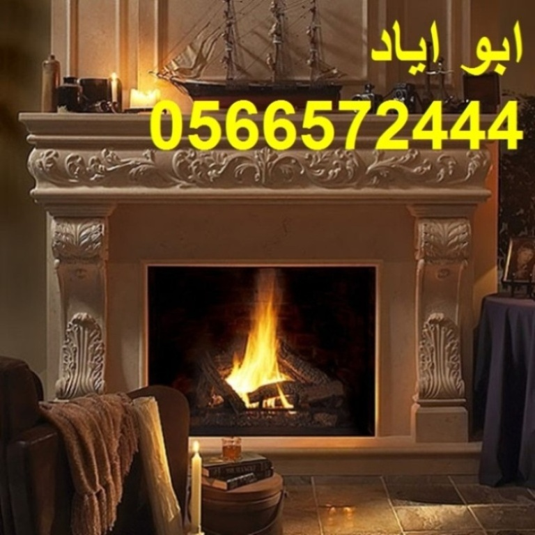 Mshbat-mashabat22 2095