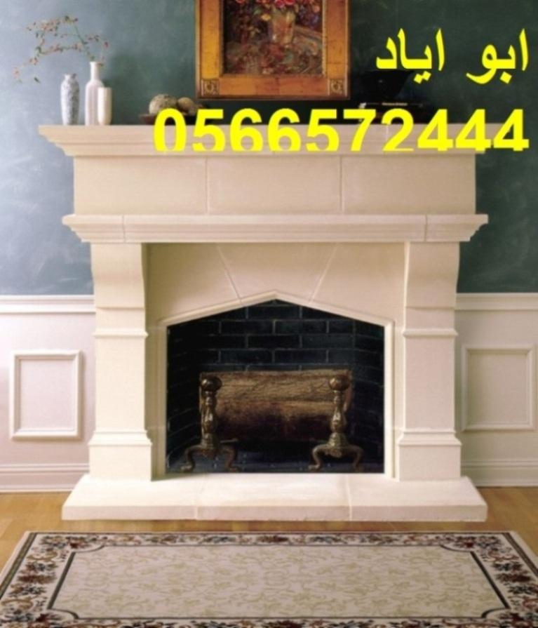 Mshbat-mashabat22 2100