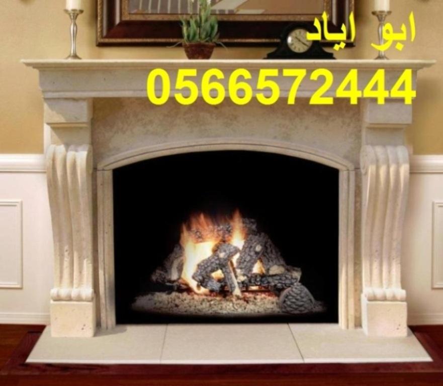 Mshbat-mashabat22 2115