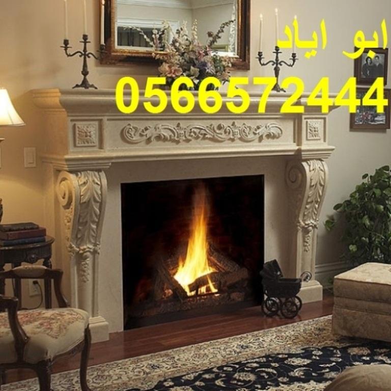 Mshbat-mashabat22 2120