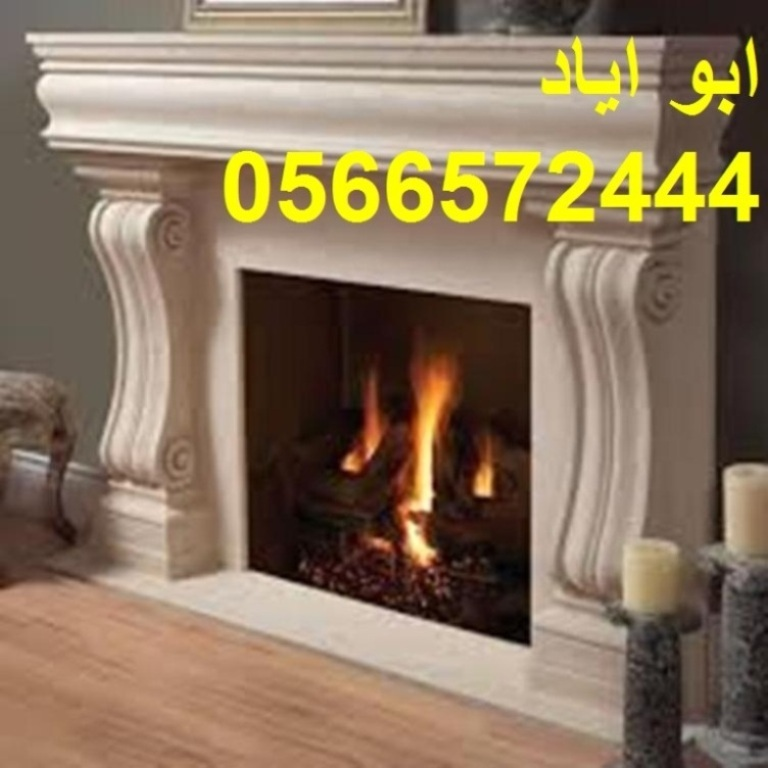 Mshbat-mashabat22 2126