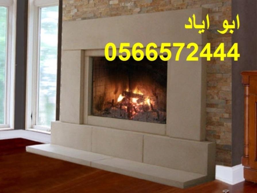 Mshbat-mashabat22 2270