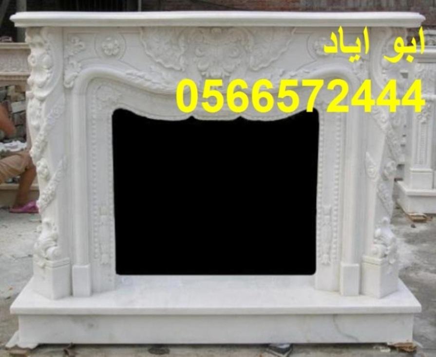 Mshbat-mashabat22 2273