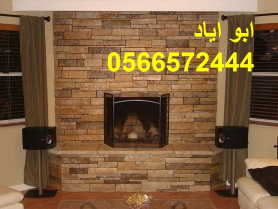 Mshbat-mashabat22 2274