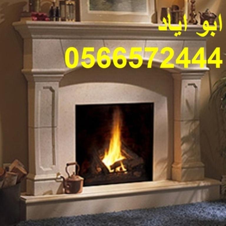 Mshbat-mashabat22 2276 1