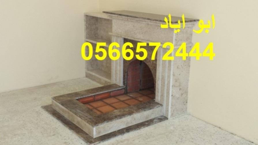 Mshbat-mashabat22 2430