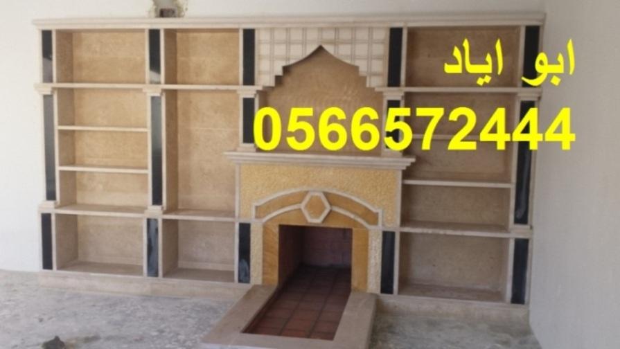 Mshbat-mashabat22 2439