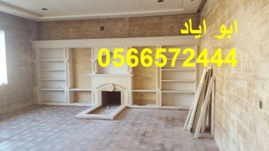 Mshbat-mashabat22 2485