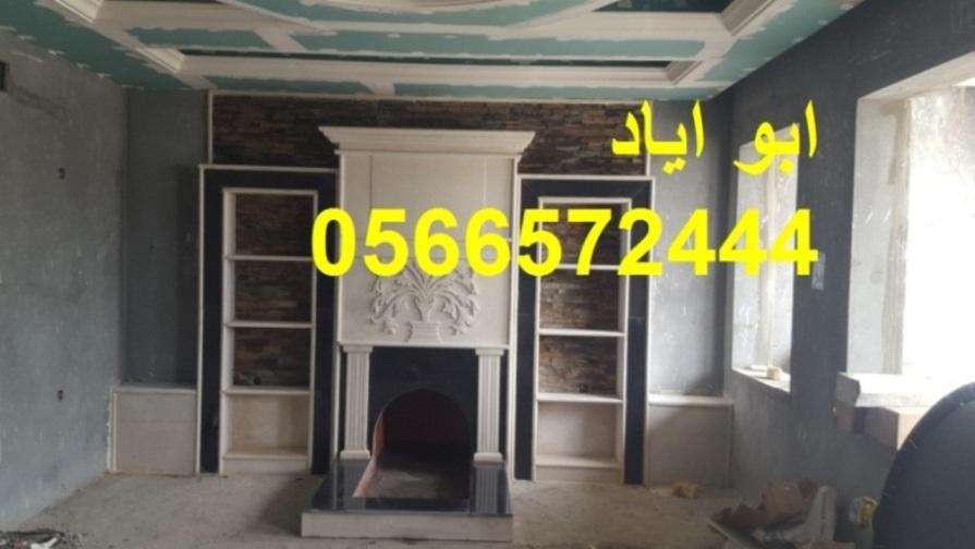 Mshbat-mashabat22 2511