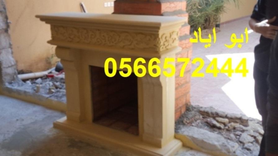 Mshbat-mashabat22 2585