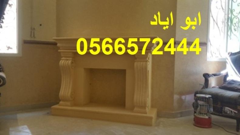 Mshbat-mashabat22 2749