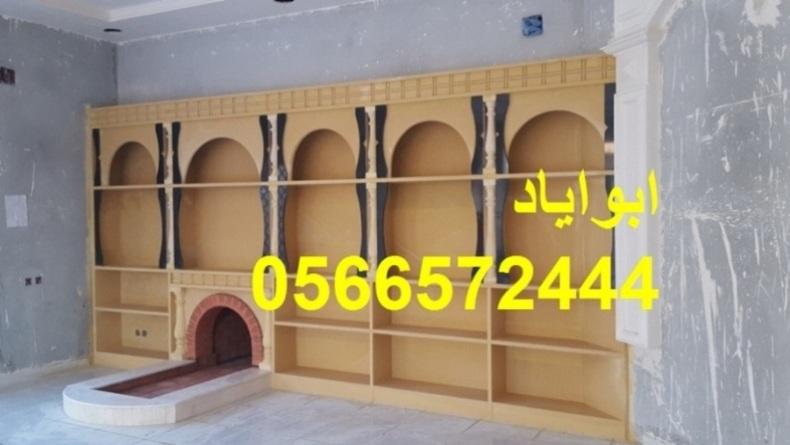 Mshbat-mashabat22 2840