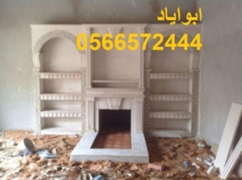 Mshbat-mashabat22 2911