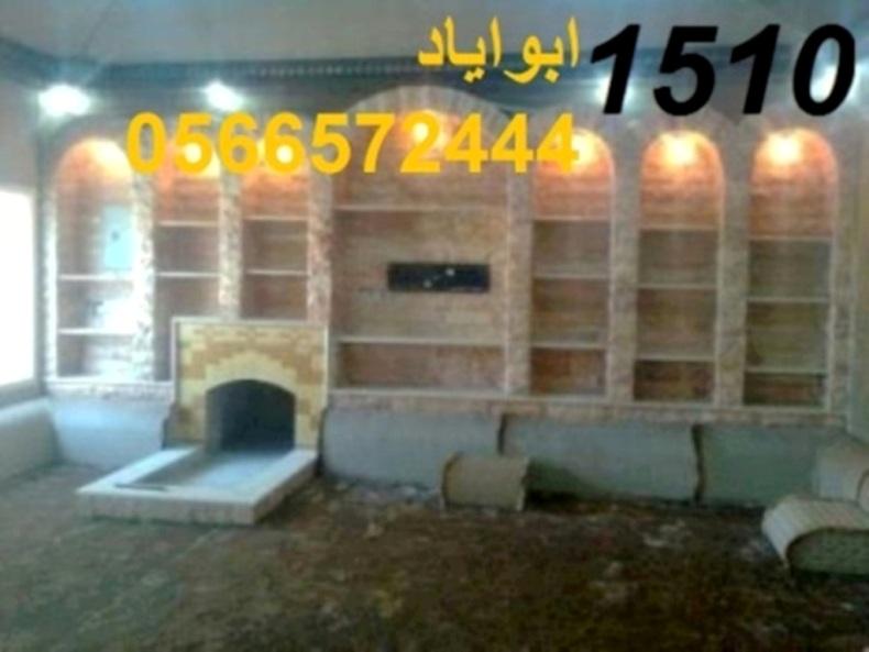 Mshbat-mashabat22 2971