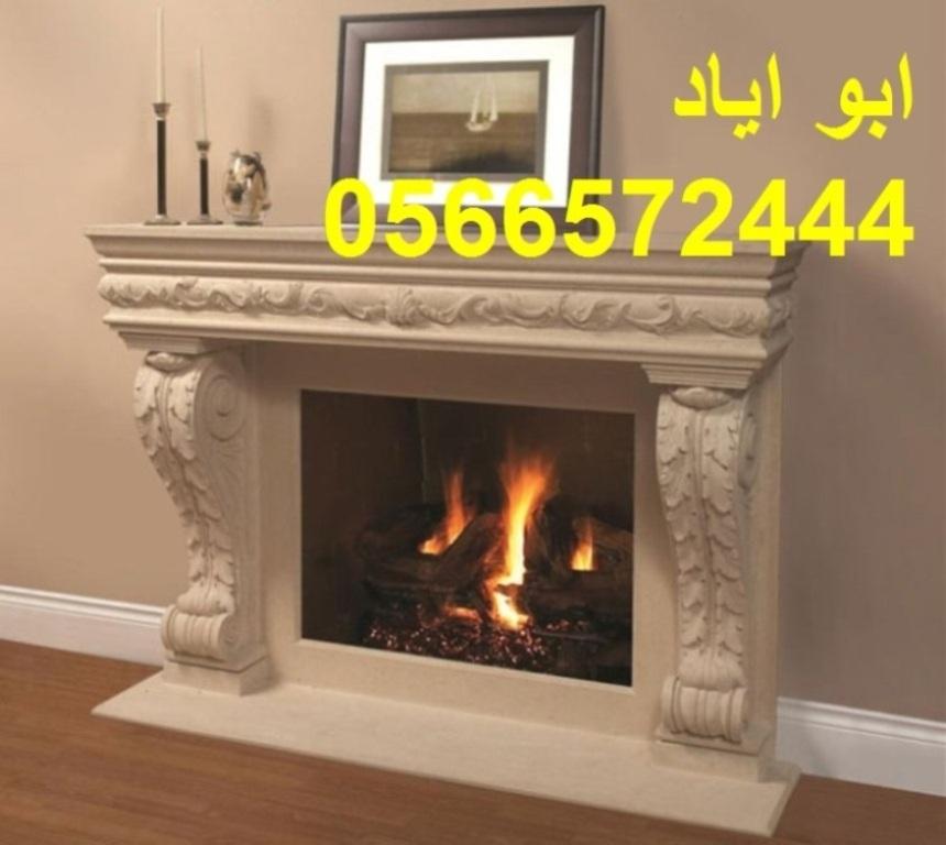 Mshbat-mashabat22 300